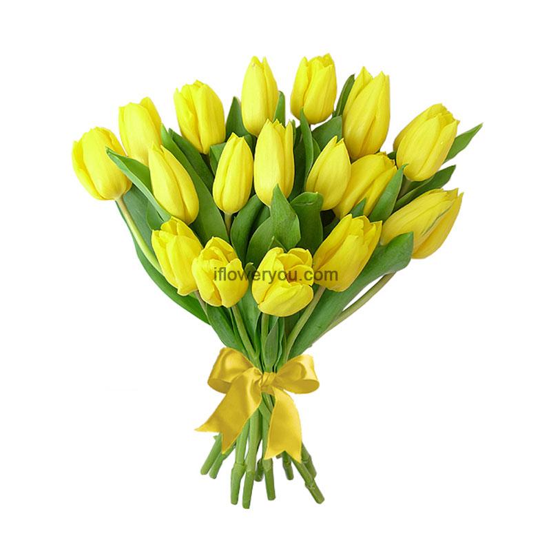 20 yellow tulips bouquet ifloweryou flowers delivery lebanon mightylinksfo